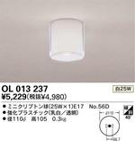 Ol013237